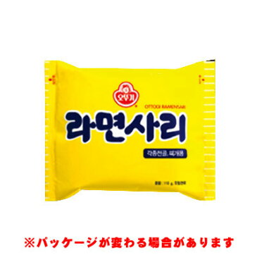 オトギ(オットギ)』ラーメンサリ <韓国ラーメン・鍋(チゲ)用材料>