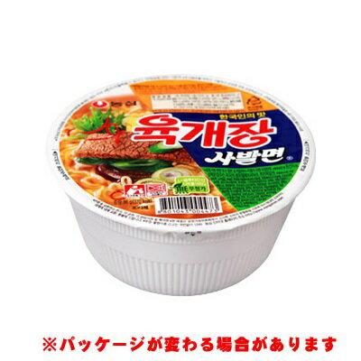 『農心(ノンシム)』ユッケジャンサバル麺 <韓国ラーメン>