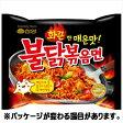 『三養(サムヤン)』ブルダック炒め麺 <韓国ラーメン>