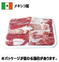 《冷凍》開き骨付き豚カルビ 1kg <韓国食品・韓国食材>