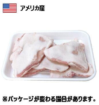 《冷凍》豚トロ 1kg <韓国食品・韓国食材>