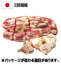 《冷凍》テール1匹セット 約4kg <韓国食品・韓国食材>