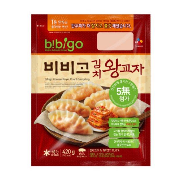 餃子, 生餃子  1kg