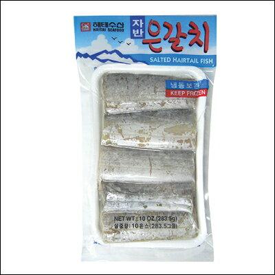 《冷凍》冷凍太刀魚(1匹) <韓国食品・韓国食材・魚介類>