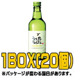 チョウムチョロム 360ml(■BOX 20入) <韓國焼酎>
