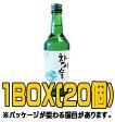 『眞露(ジンロ)』チャミスル 360ml 日本版(■BOX 20入) <韓国焼酎>17度