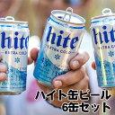 ●送料無料●ハイトビール 355ml缶 6缶セット <韓国ビール・送料...