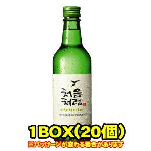 【韓国食品・韓国酒】チョウムチョロム (20個BOX) ■