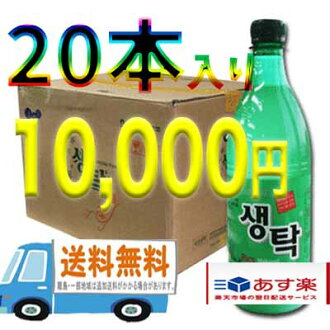 -Shipping-cool free-Busan raw makgeolli 750 ml ( ■ BOX 20 pieces ) (and Korea doburoku)