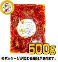 《冷凍》タコ塩辛500g<韓国キムチ・本場キムチ>