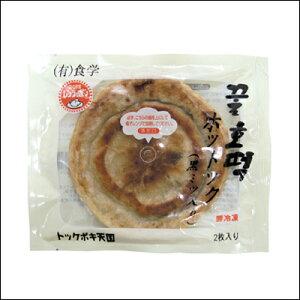 【韓国食品・韓国食材】ハチミツホットク 【冷凍】