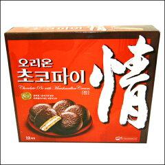 【韓国食品・韓国食材】【オリオン】チョコパイ(12個入)