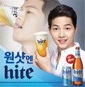 ハイトビール  355ml缶 24個入り1BOX <韓国ビール>