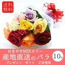 バラ 花 花束 10本 プレゼント 送料無料 ギフト お中元...