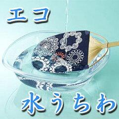 【5250円以上送料無料】【セール中】【激安】電気いらずでエコ!水に浸して扇げばひんやり涼し...