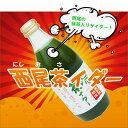 愛知県の特産「西尾の抹茶」のサイダー!ご当地サイダー 西尾茶イダー(ニシオサイダー) 1本