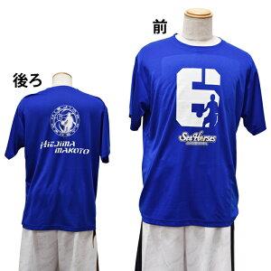 【B.LEAGUE】【Bリーグ】【比江島】#6比江島選手オリジナルデザインTシャツ