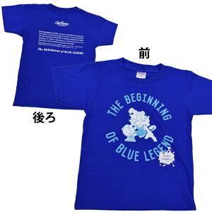 【B.LEAGUE】【Bリーグ】シーホース応援キッズTシャツ