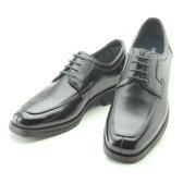 『靴』【決算在庫処分】【送料無料】 マドラス(madras) madras Walk(マドラス ウォーク):MW5357 BLACKブラック【GORE-TEX】【防水シューズ】