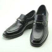 『靴』【決算在庫処分】【送料無料】 マドラス(madras) madras Walk(マドラス ウォーク):MW5361 BLACK ブラック【GORE-TEX】【防水シューズ】