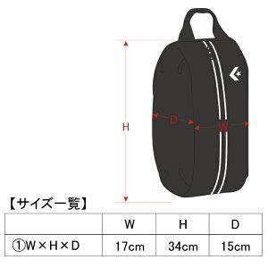 【B.LEAGUE】【Bリーグ】CON★シューズケースサイズ