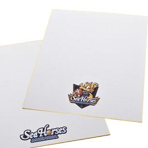 シーホース色紙2種類