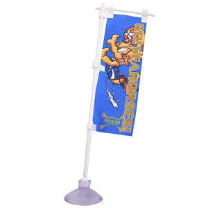 シーホース三河「大海戦」ミニのぼり旗