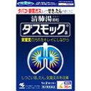 【第2類医薬品】小林製薬 ダスモックa(顆粒)16包/清肺湯 1