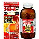 【第2類医薬品】小林製薬 ナイシトールZ 420錠【コンビニ受取対応商品】