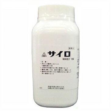 【第2類医薬品】ホノミ漢方 サイロ 900カプセル×6個セット 【コンビニ受取対応商品】