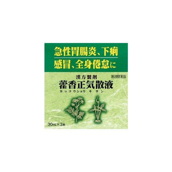 【第2類医薬品】JPSかっ香正気散液 30ml×3本(かっこうしょうきさん)【コンビニ受取対応商品】