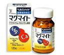 全薬工業 ヘルスメイトマグマイト 120粒×5個セット【コンビニ受取対応商品】 その1