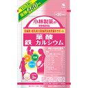 小林製薬の栄養補助食品 葉酸 鉄 カルシウム90粒(約30日分)【コンビニ受取対応商品】