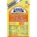 小林製薬の栄養補助食品マルチビタミン・ミネラル・コエンザイムQ10 120粒(約30日分) 1