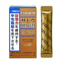 佐藤製薬 サトウDHA&EPA 20包(10日分)+サンプル3包/機能性表示食品