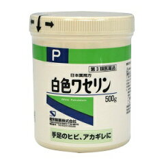 手足のヒビ・アカギレに日本薬局方 白色ワセリンP 500g 【第3類医薬品】