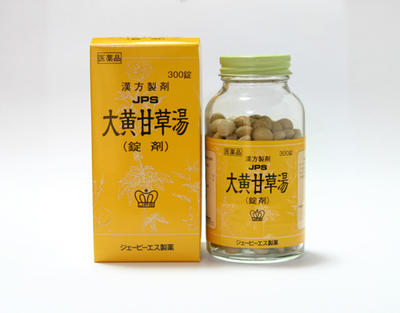 JPS 大黄甘草湯エキス錠300錠(だいおうかんぞうとう)【第2類医薬品】