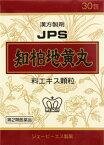 【第2類医薬品】JPS漢方顆粒−76号(知柏地黄丸)30包(ちばくじおうがん)【コンビニ受取対応商品】