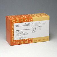 ホノミ漢方 カンタン粒 500g【第2類医薬品】/頭痛、嘔吐、妊娠嘔吐、脚気、衝心、しゃっくり…