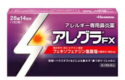 鼻炎, 第二類医薬品 2 FX 2814 ,