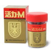 【第1類医薬品】東南製薬 活力・M 146カプセル★問診結果をメールでお送り致します。同意のご返信をいただけてからの発送となります。【コンビニ受取対応商品】