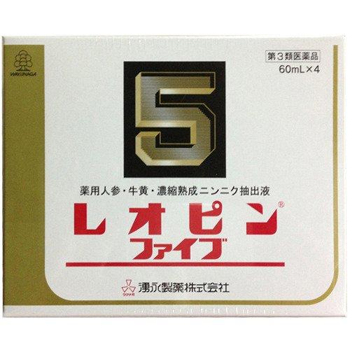 【第3類医薬品】レオピンファイブw  60ml×4本入り【コンビニ受取対応商品】