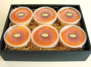 チーズケーキとプリンが合体!?送料無料でおトクです、心をこめた贈り物にぴったりのギフト用...