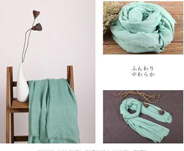 4color【RCP】ファッション小物 大判ストール 男女兼用 コットン レディス メンズ UVカット ケア 80%OFF 送料無料 在庫処分 半額以下