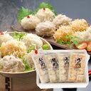送料無料♪家庭で本格海鮮しゅうまい。欲張り4種!うに、ふぐ、ハモ、イカ。[ギフト、お歳暮、お中元、酒の肴、おせち、おでん、晩酌、ビール、日本酒、名産品]