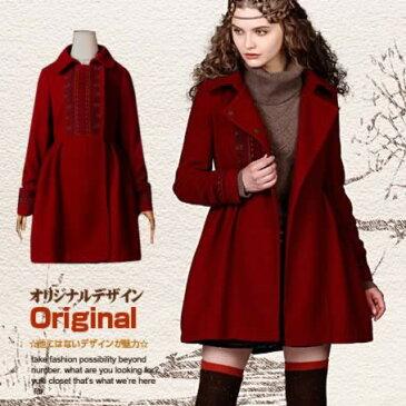 オリジナルデザイン レトロ調ウール混刺繍入りAラインコート ドレスコート 大きいサイズあり
