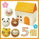 ◆可愛い5匹をお家に入れてお届け!【動物わたろん:ギフト】●お家に入ったわたろん5個入り