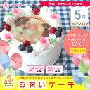 オーダーメイド 写真 ガトーショコラ ケーキ 丸型 直径15...