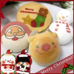 【クリスマスお菓子セット】サンタわたろん・トナカイわたろん・ゆきだるまわたろん・メリークリスマスクッキー