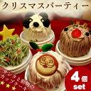 クリスマスを盛り上げる可愛い&おいしいカップケーキ!イチゴ・チョコクリーム・抹茶・フルー...